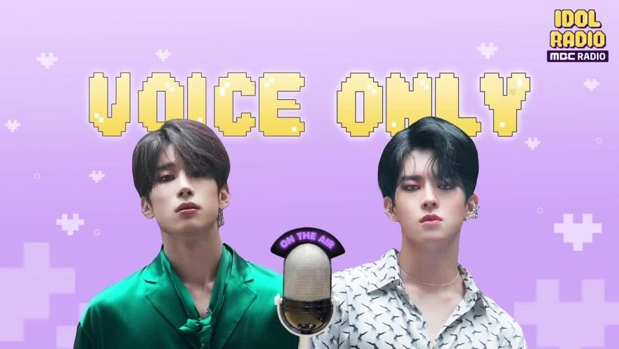 'IDOL RADIO' ep#565. IDOL PLAYLIST (special DJ VICTON Seungwoo & Subin)