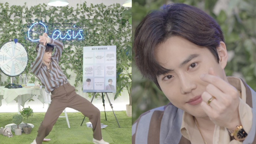 "SUHO ONLINE FANMEETING ""O2asis"""