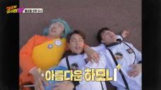 [선공개] 명수 X 큰성규 X 작은성규의 아름다운 눕방 하모니...☆