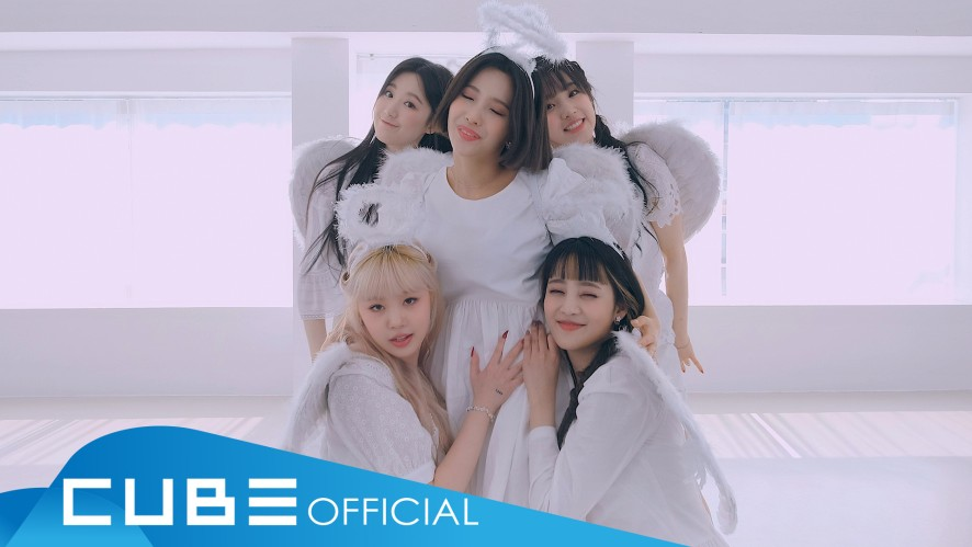 (G)I-DLE - 'Oh my god' (Special Choreography Video)