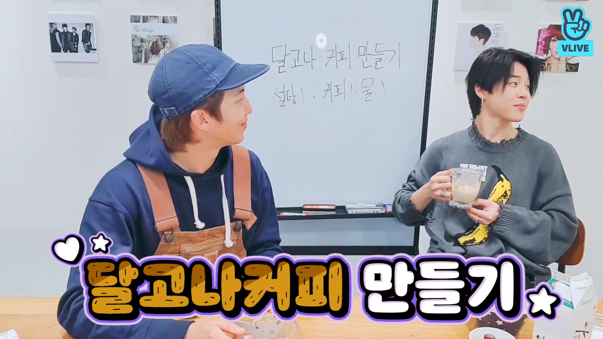 [BTS] 미니모니와 함께하는 달고나커피 한 잔의 여유☕️ (JIMIN&RM making dalgona coffee)