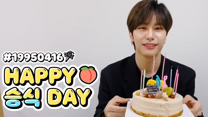 [VICTON] HAPPY SEUNGSIK DAY!💦