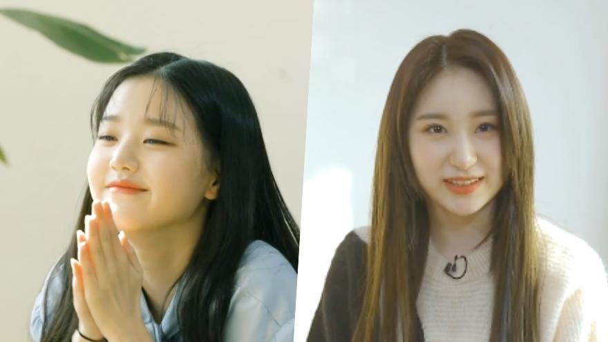 IZ*ONE 아이즈원 원영X채연, 입덕할 수밖에 없는 순간들 #스타로드 하이라이트1