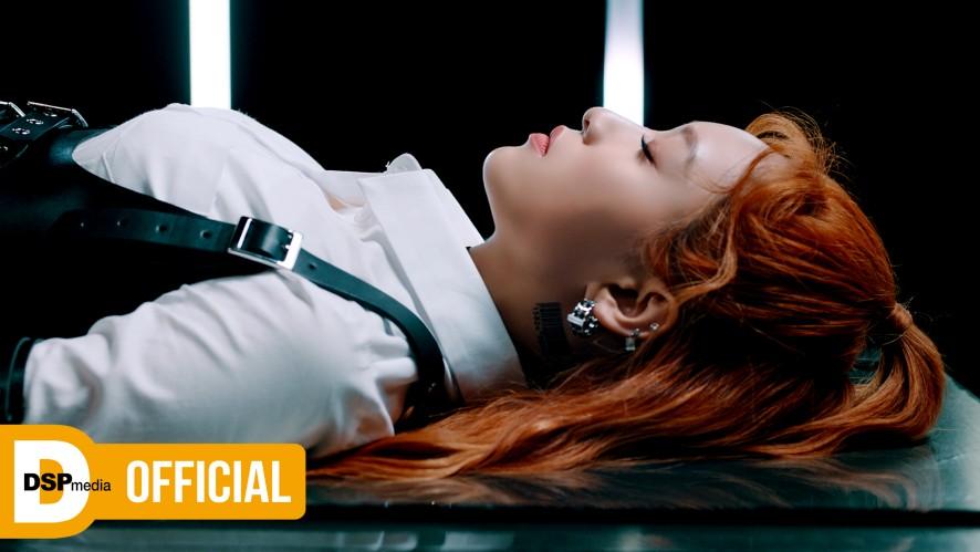 에이프릴(APRIL) 7th Mini Album 'Da Capo' _ M/V TEASER