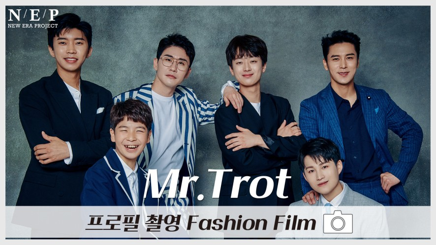Mr.Trot Fashion film Teaser 30's