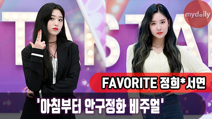 [FAVORITE]] attends 'FACT in STAR' 2