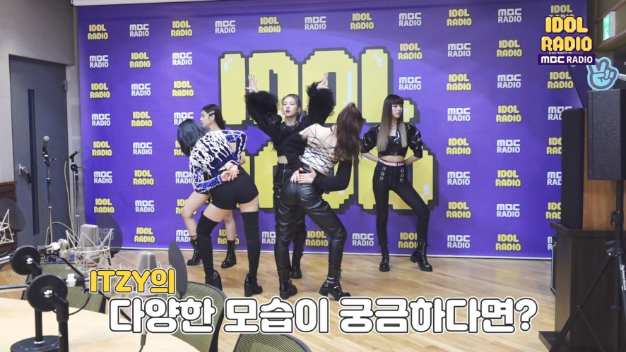 [Cuteness Overload] ep527 ITZY BEHIND