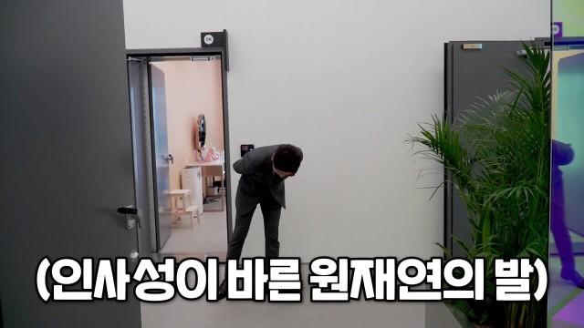 [원재연TV] 피아니스트 원재연 연기 도전? 이게 진짜 발연기!