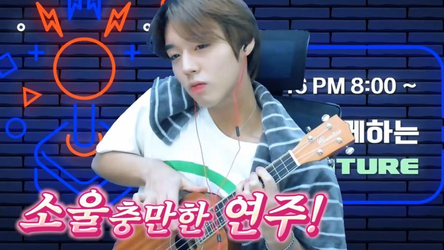 [PARK JI HOON] JI HOON doing picture puzzle&playing the ukulele🎸