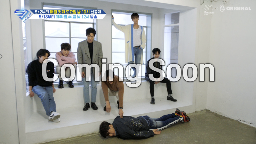 """[COMING SOON] Once Again, """"SJ returns 4"""" (for) E.L.F."""