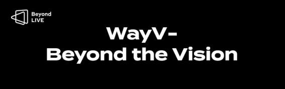 [코드 입력 상품] WayV - Beyond the Vision