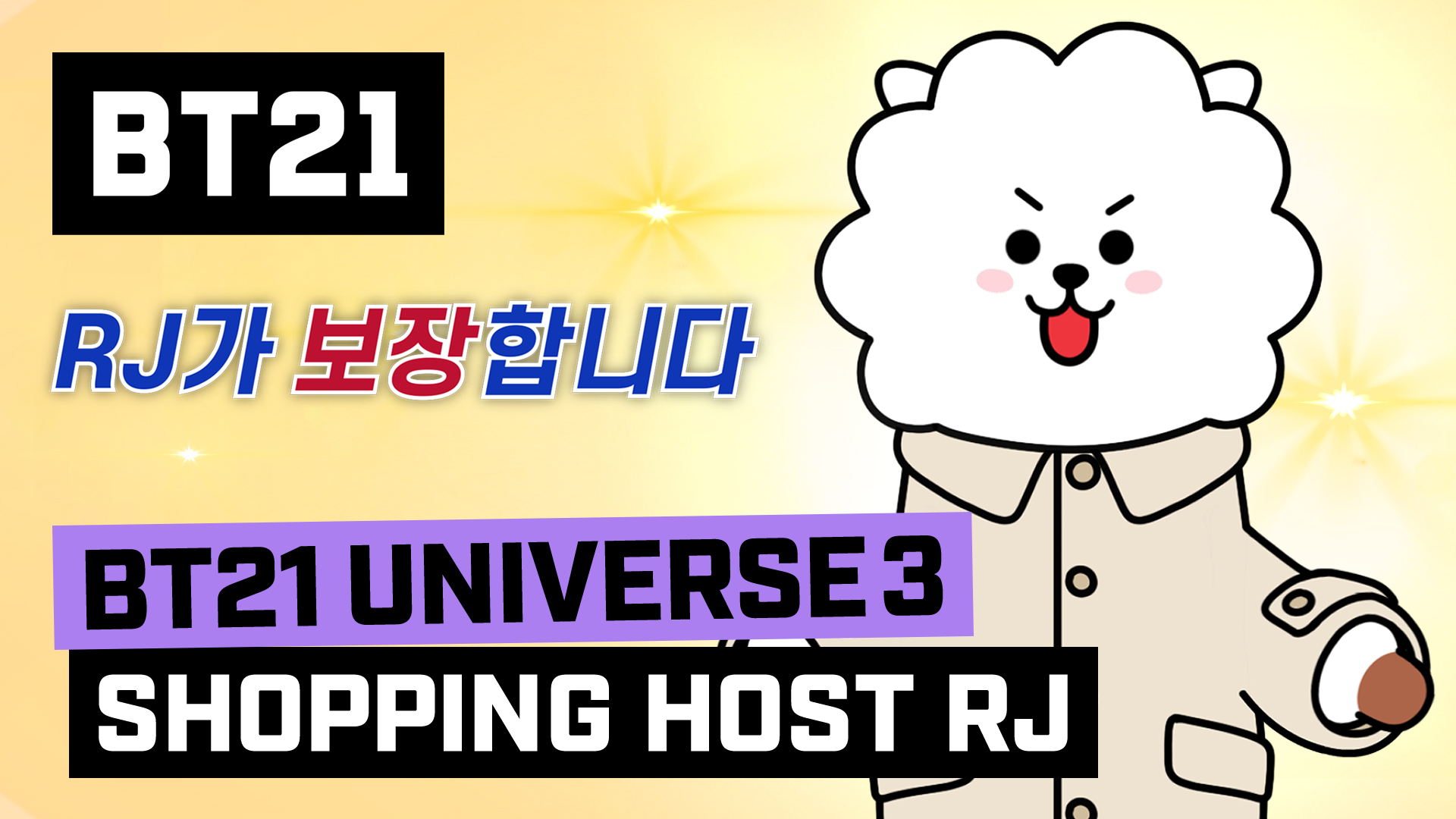 BT21 UNIVERSE 3 ANIMATION EP.01 - Shopping Host RJ