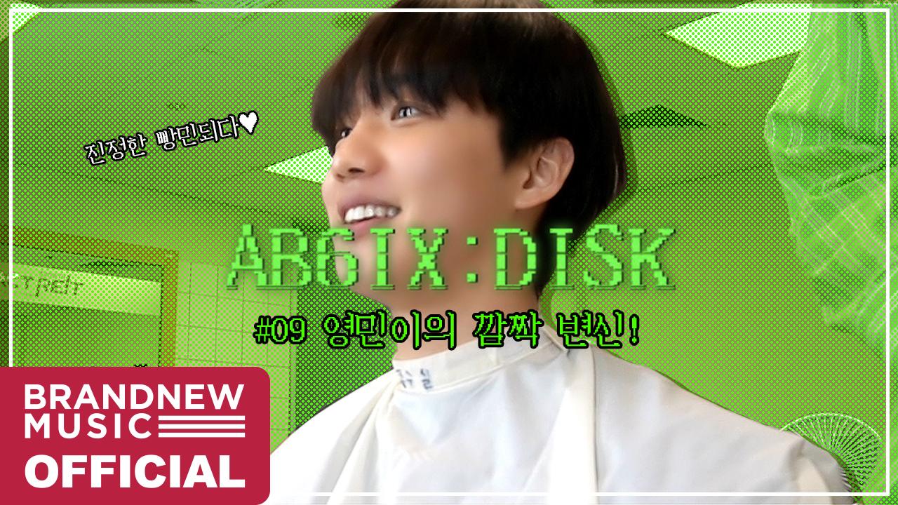AB6IX (에이비식스) AB6IX:DISK #09