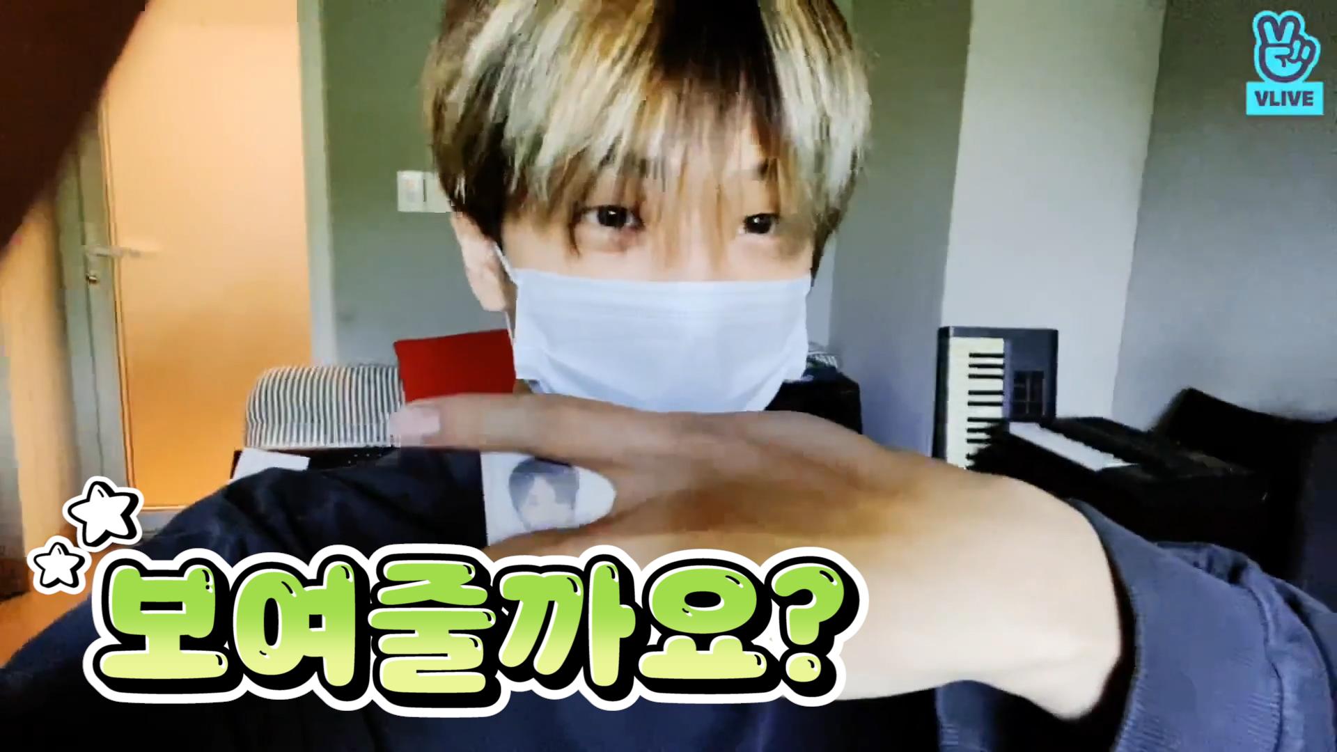 [NCT] 햄찌나라 왕자님도 민증이 필요한가요?🐹💚 (JISUNG showing his new ID picture)