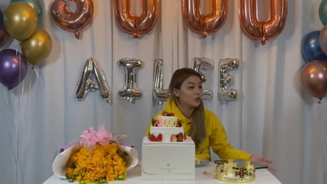 Happy Bday Aileeans!!!