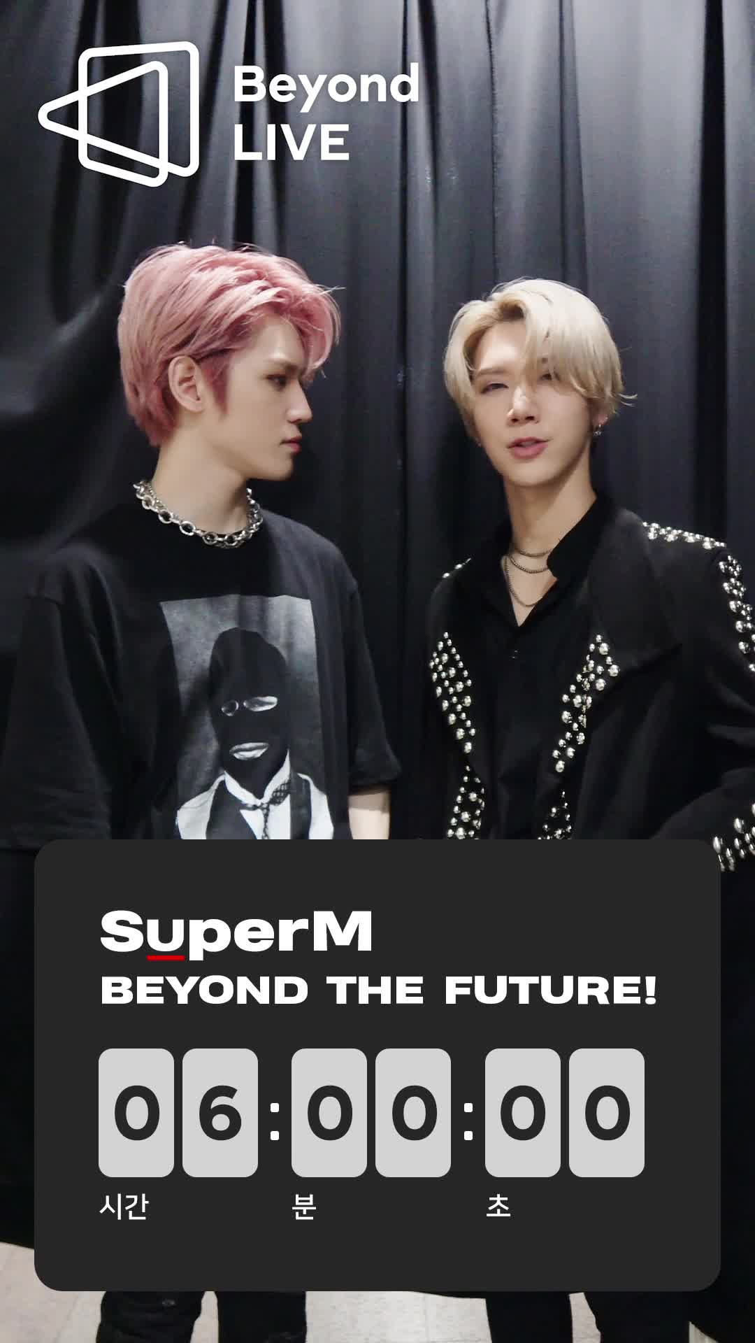 'SuperM Beyond the Future' D-DAY🔥6 HOURS TO GO⏰