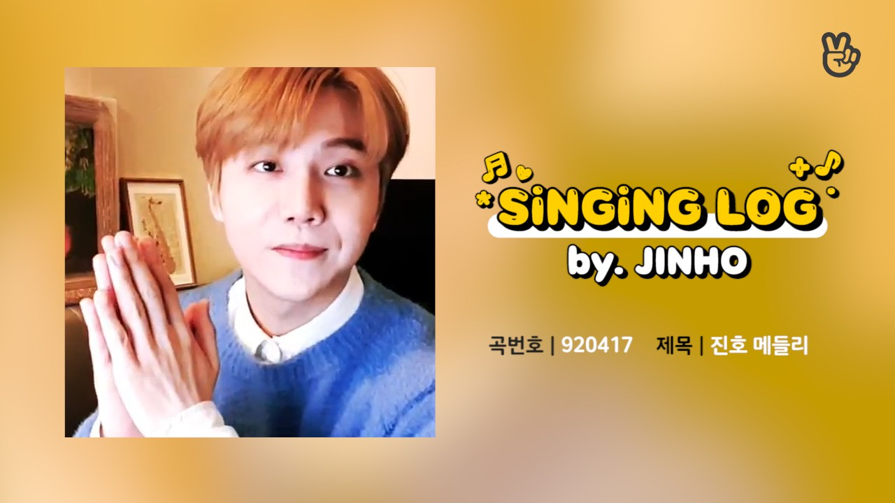 [VPICK! Singing Log] PENTAGON 진호의 싱잉로그🎤🎶 (JINHO's Singing Log)