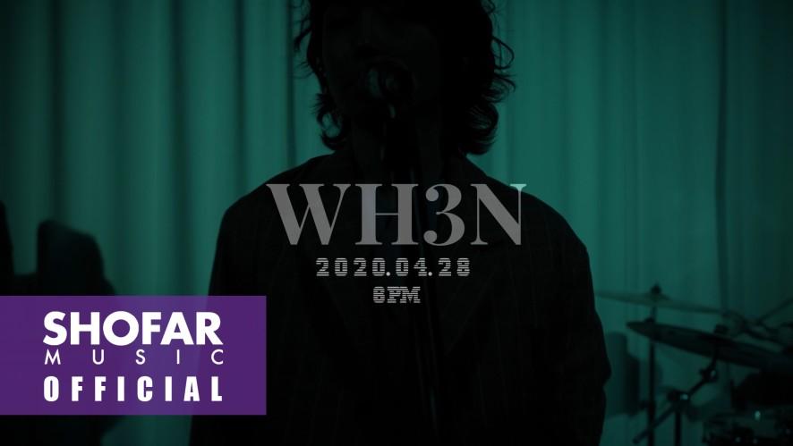 [Teaser] WH3N(웬) - '기억' D-1
