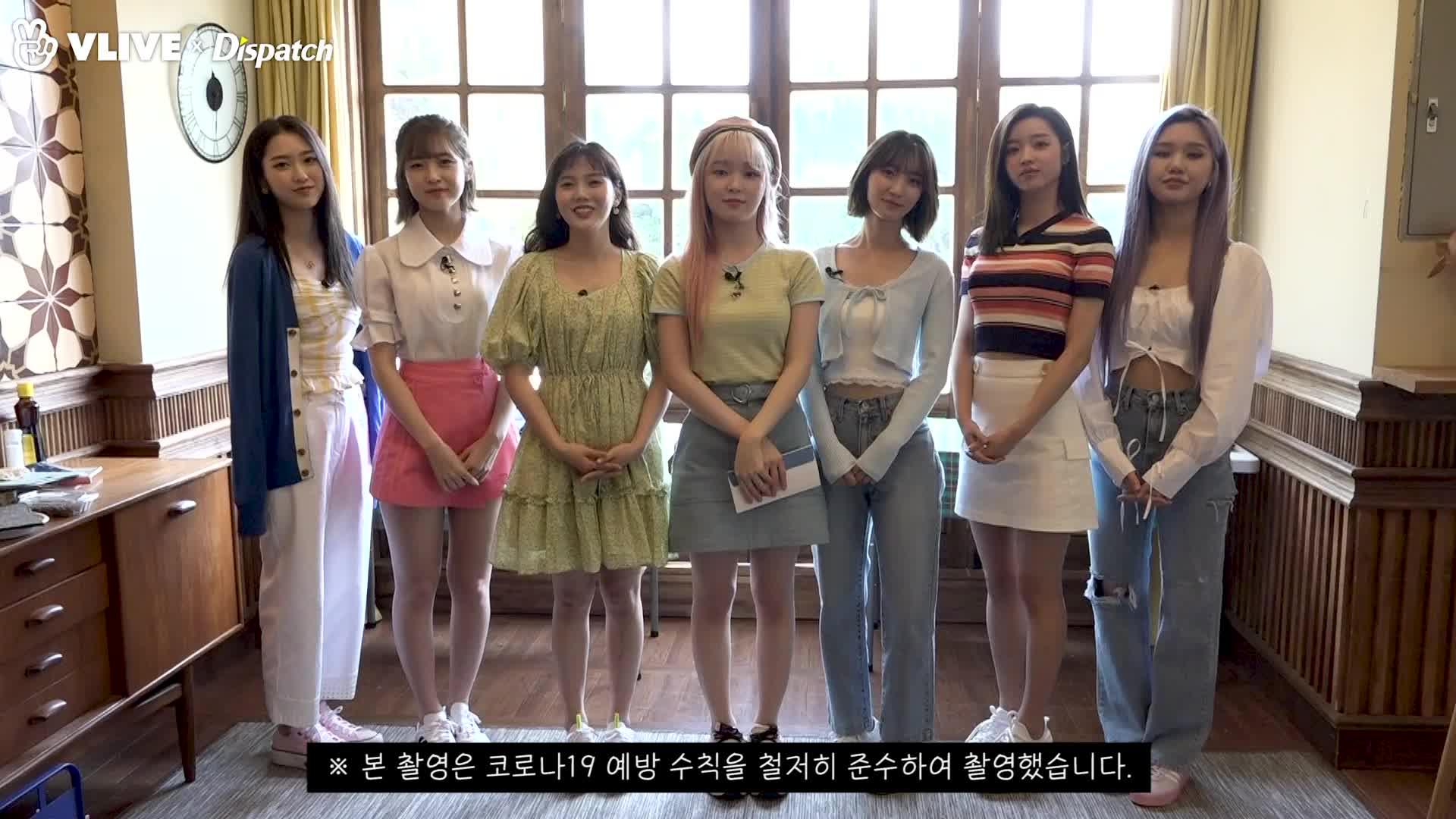 "[ⓓxV] ""세상에 이런 김밥은 없었다①"" (오마이걸 : OH MY GIRL)"