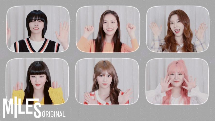 공원소녀 GWSN 'BAZOOKA!' 응원법