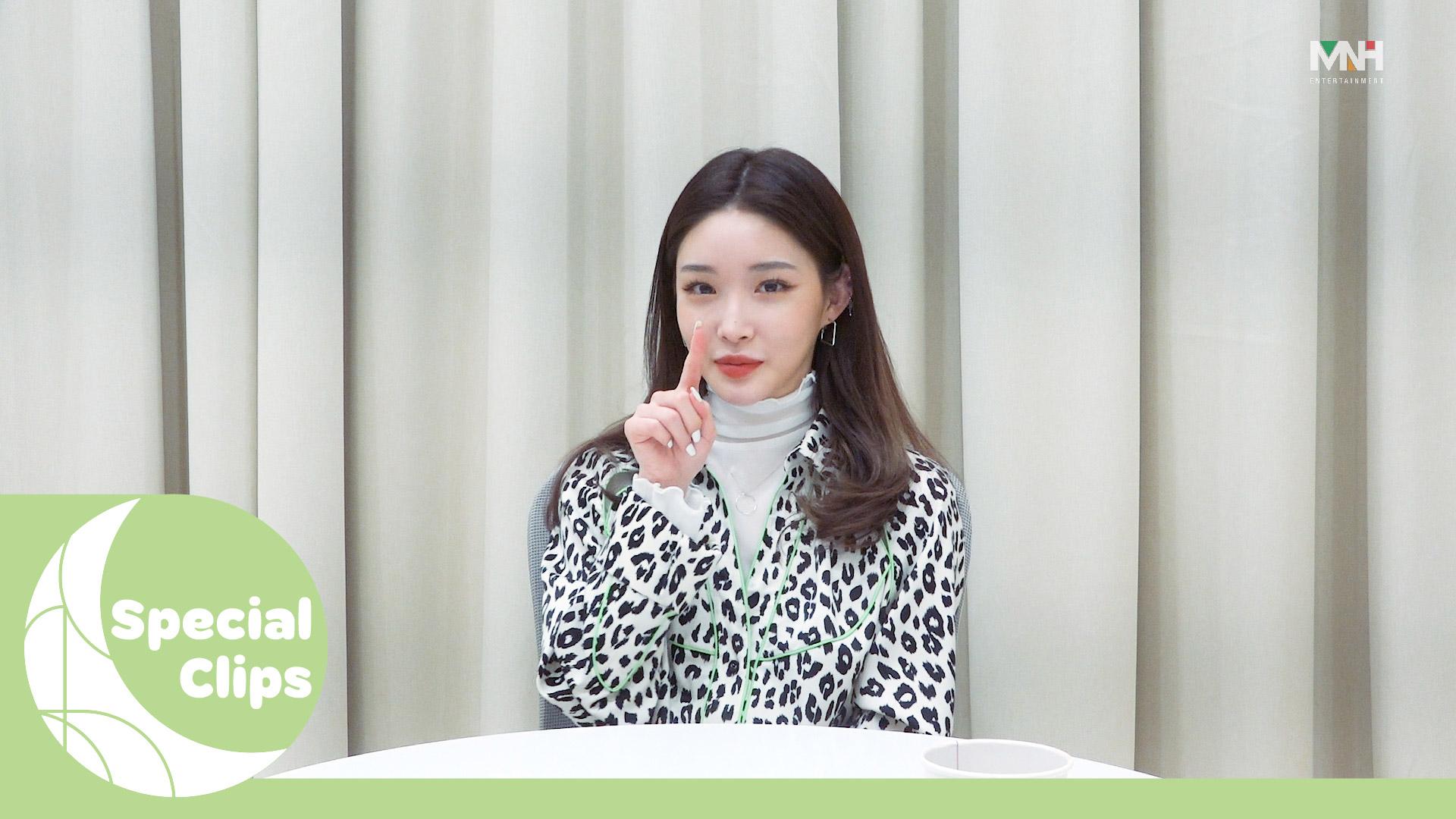 "[Special Clips] 청하(CHUNG HA)의 ""Stay Tonight""을 알아보자.araboza"