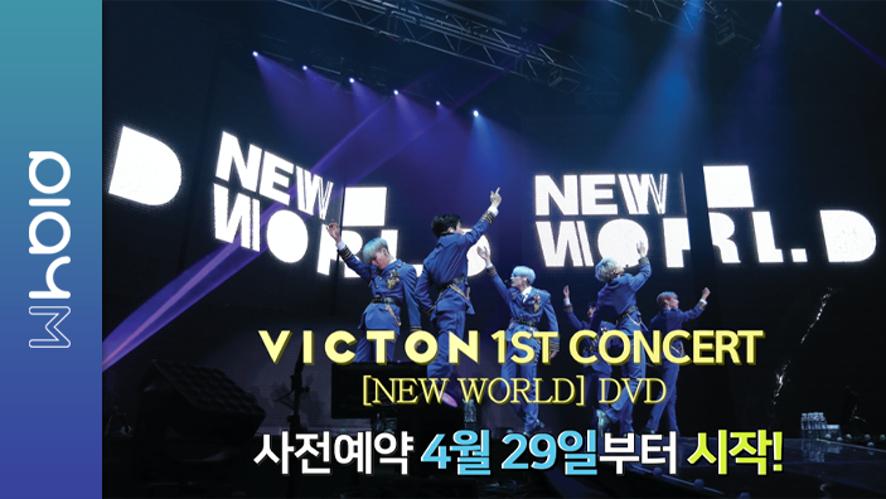 VICTON 1st Concert New World DVD Teaser