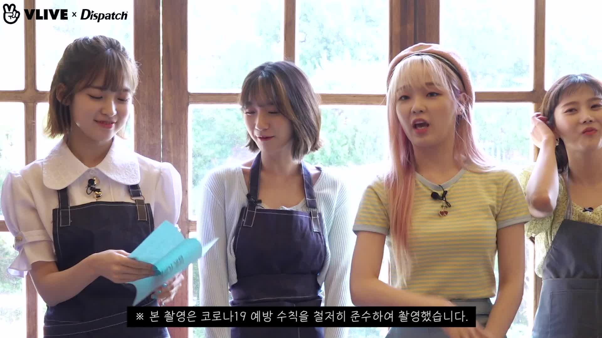 "[ⓓxV] ""세상에 이런 김밥은 없었다②"" (오마이걸 : OH MY GIRL)"