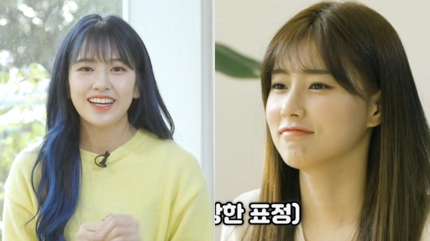 IZ*ONE 아이즈원 안유진X강혜원, 진정한 입덕요정들 #스타로드 하이라이트5