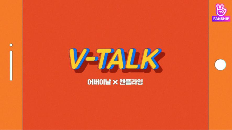 [V-TALK] Parent's Day x N.Flying