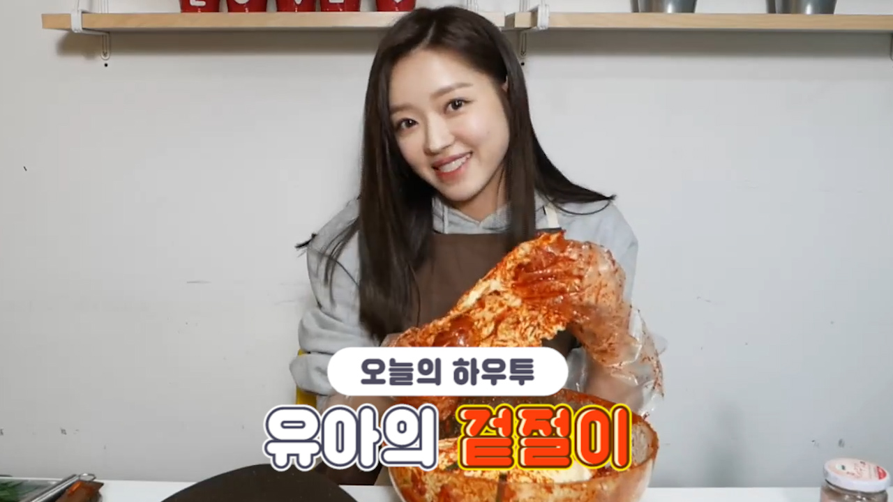 [VPICK! HOW TO in V] 유아의 겉절이🥬 (HOW TO COOK YOOA's Fresh Kimchi)