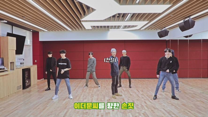 "GOT7 ""NOT BY THE MOON"" Dance Practice (Bad Lee The Moon Ver.)"