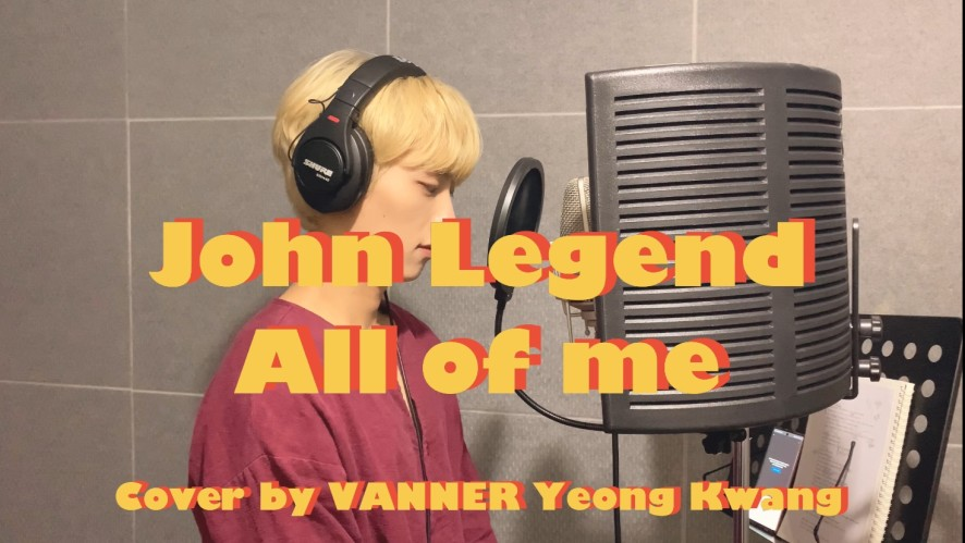 [VANNER] 'John Legend - All of me' Cover by 영광