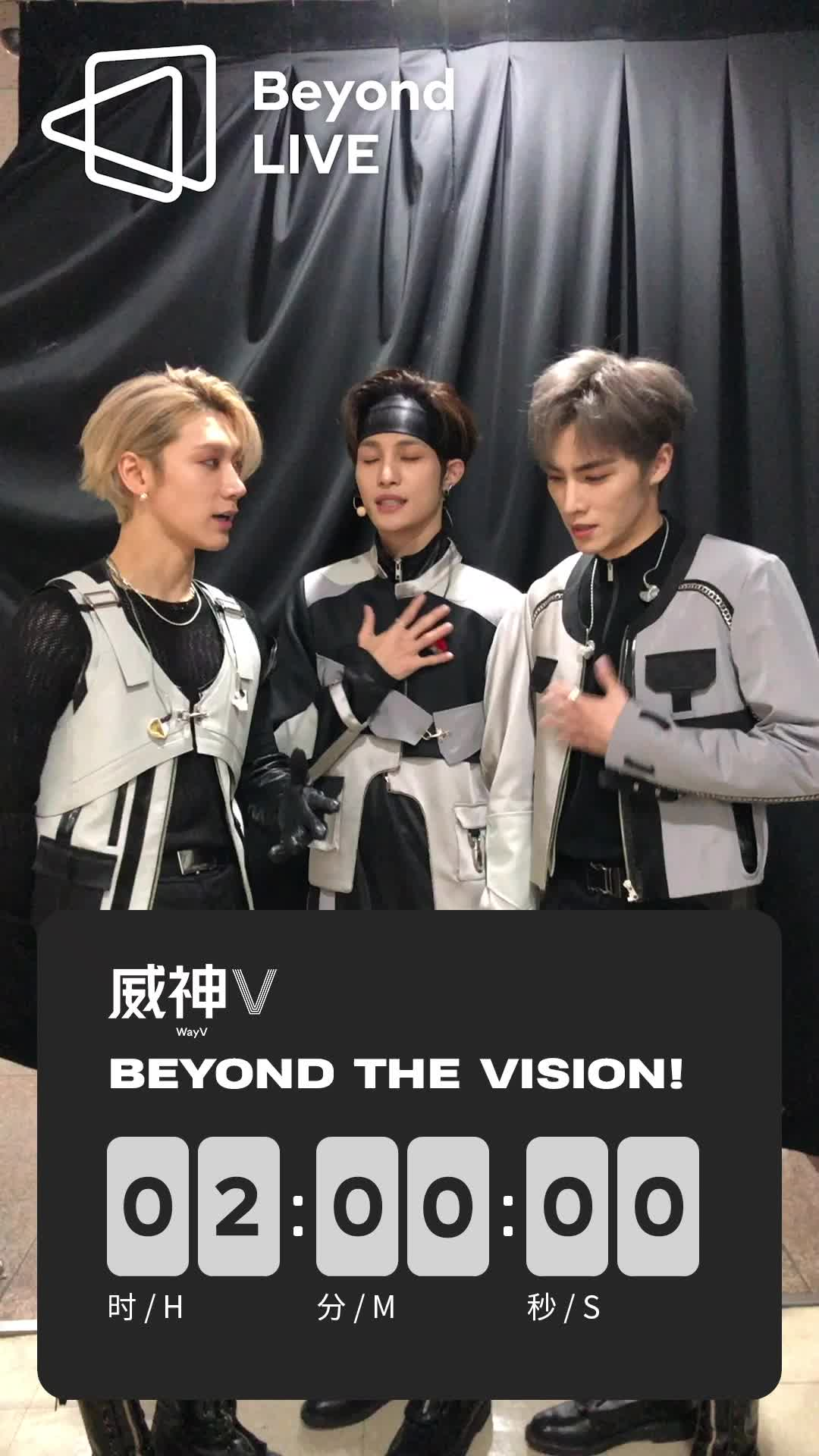WayV - Beyond the Vision D-DAY🔥THE COUNTDOWN BEGINS : 2 hours to go⏰