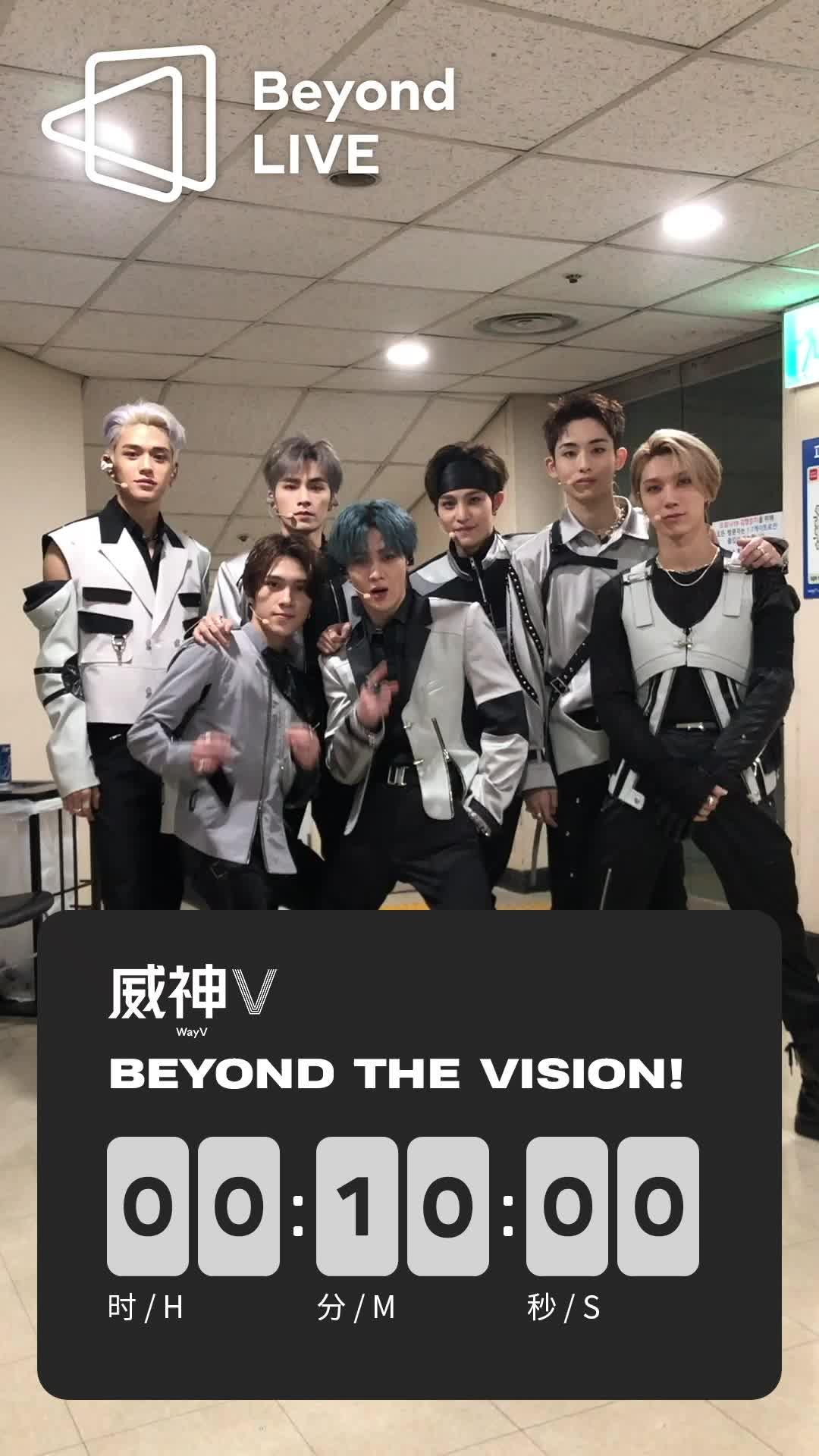 WayV - Beyond the Vision D-DAY🔥THE COUNTDOWN BEGINS : 10minutes to go⏰