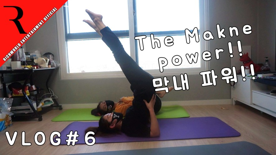[VLOG#6] The Makne Power!! 막내 파워!! | HighSchool(여고생) ENG SUB