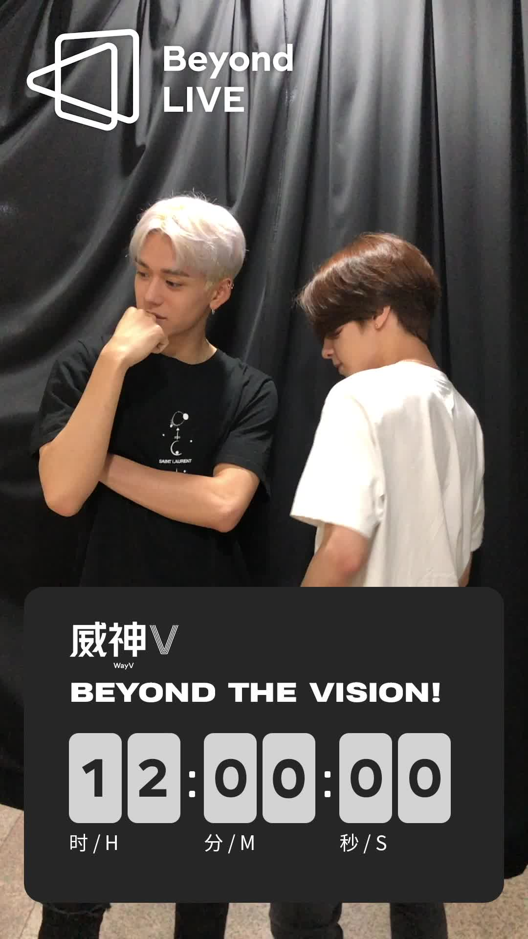 WayV - Beyond the Vision D-DAY🔥THE COUNTDOWN BEGINS : 12 hours to go⏰