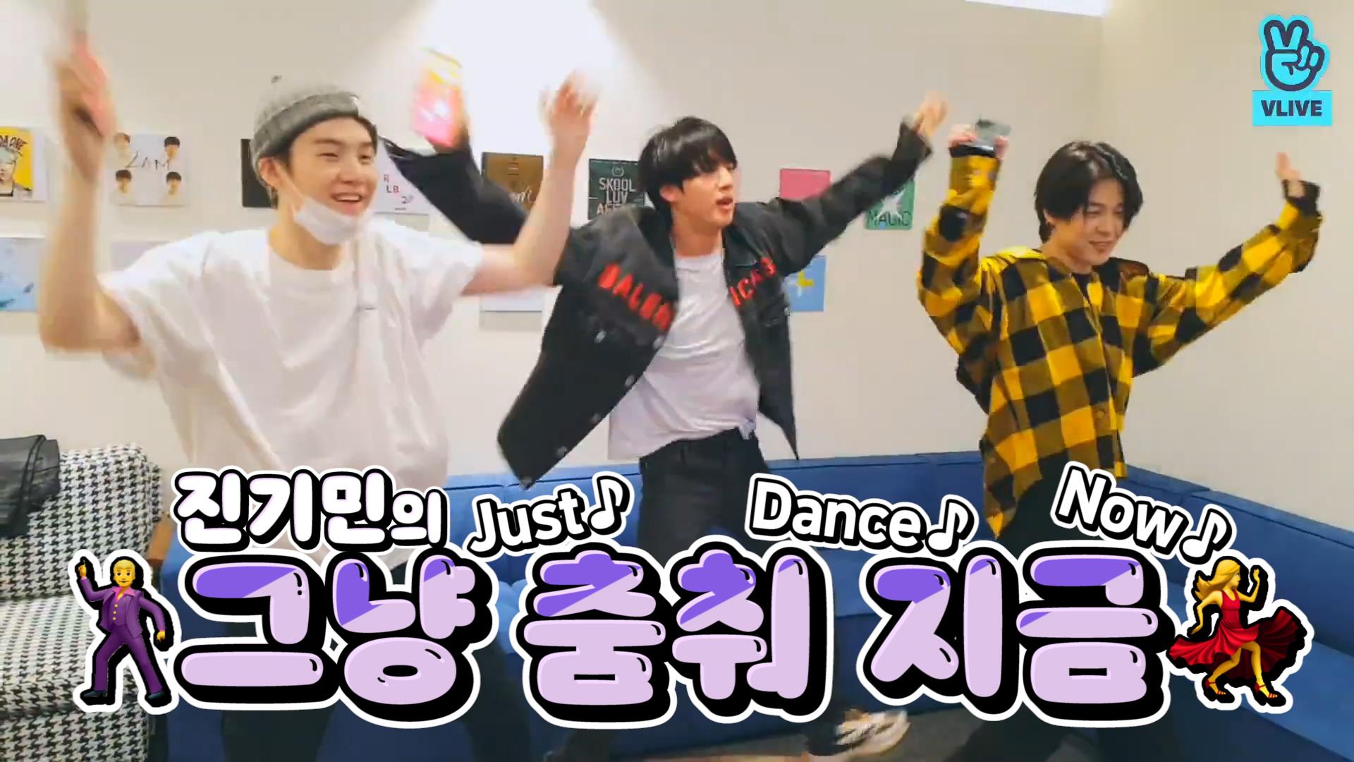 [BTS] 🕺진기민 충격적인 깜찍함에 내 심장 저스트 가루박살 나우💃 (BTS playing dance game)