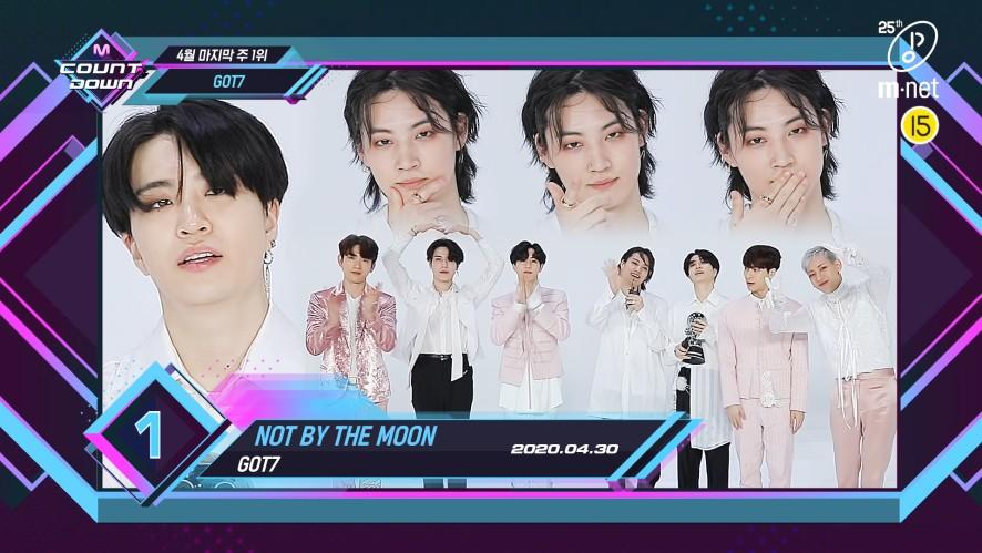 4월 마지막 주 1위 '갓세븐'의 'NOT BY THE MOON' 앵콜 무대! (Full ver.)