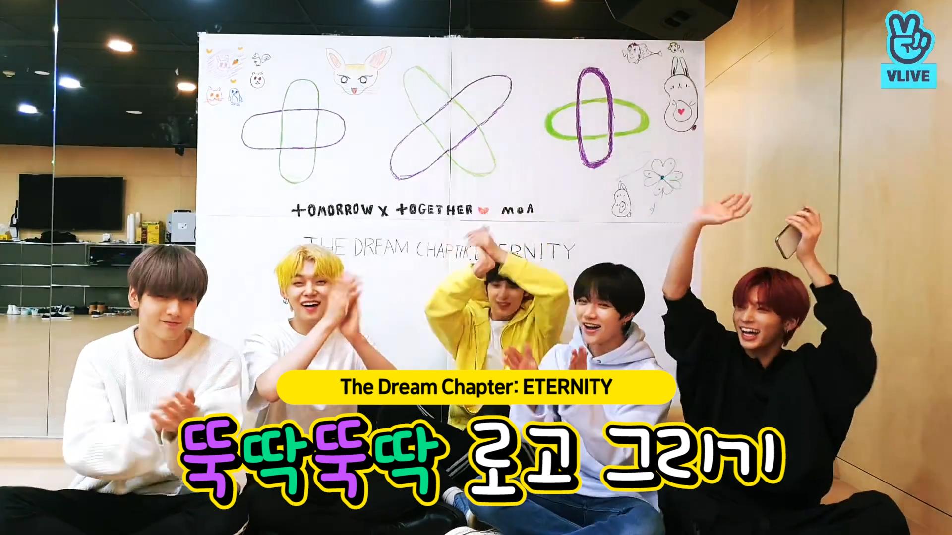 [TXT] 내가 툽 사랑하기 담당할게.. 그림 담당은 누가 할래?🎨 (TXT drawing their new logo)