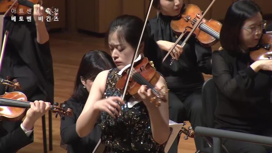 [다시보기] <토요스테이지 – 베토벤 비긴즈> 공연실황 생중계