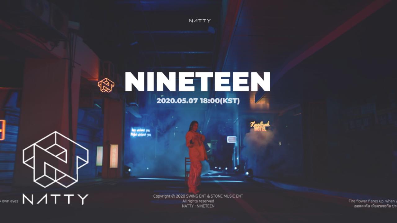 나띠(NATTY) - 'NINETEEN' TEASER #2