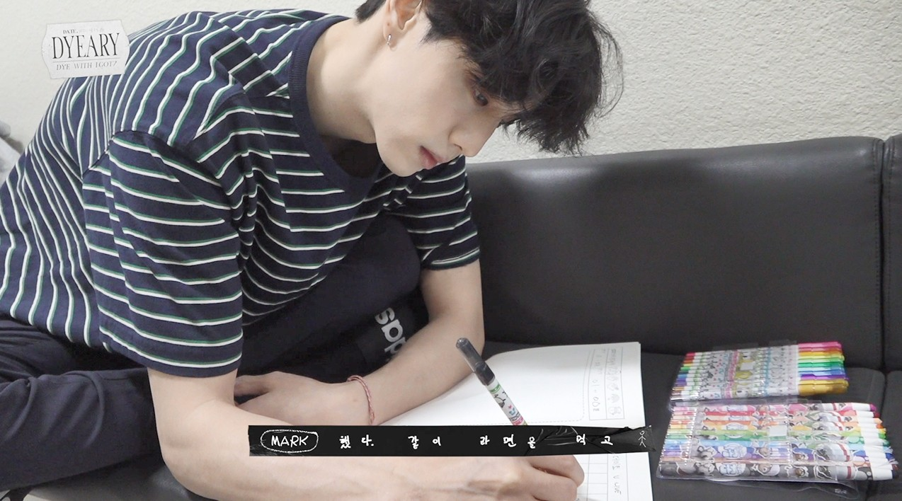 GOT7(갓세븐) DYEARY EP.01