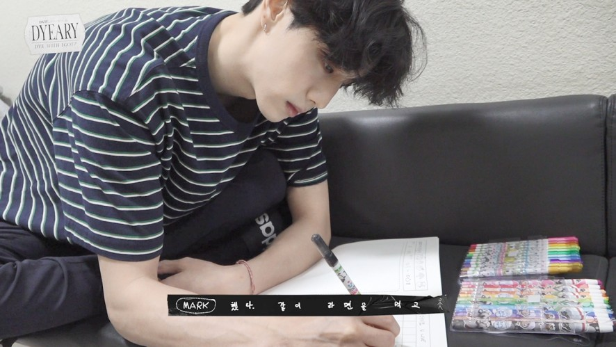 GOT7 DYEARY EP.01