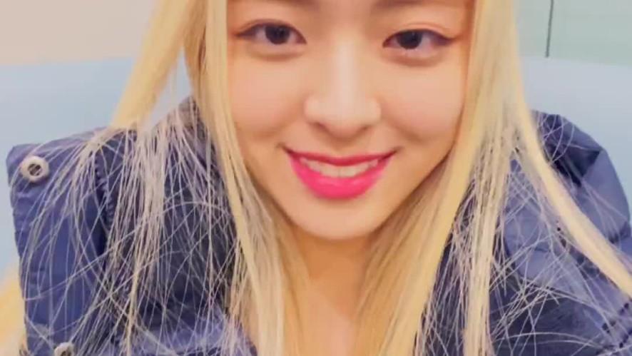 YUNA's V LIVE (feat. CHAERYEONG) 💙