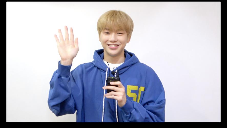 2019 Kang Daniel's Chuseok Message