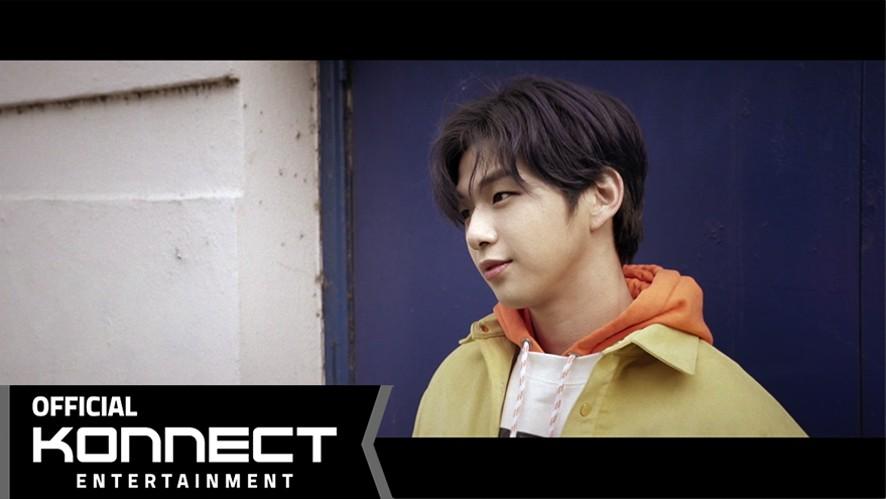 강다니엘(KANGDANIEL) - 'CYAN' Special Trailer #1