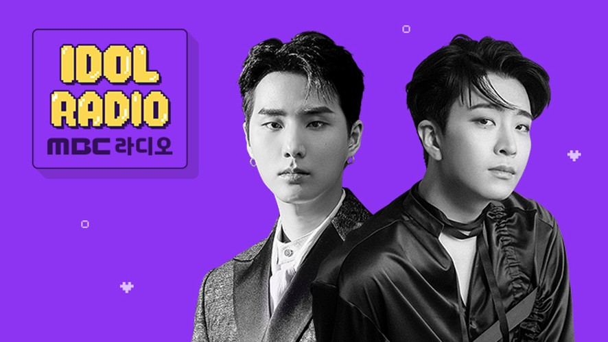 'IDOL RADIO' ep#582. Rock the Garden (Special DJ GOT7 Youngjae & DAY6 Young K with GWSN)