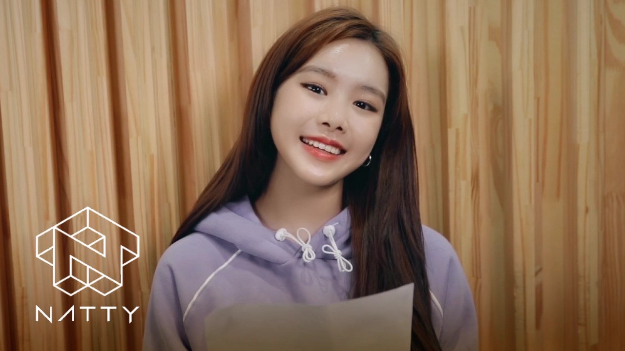 [DEBUT D-1] Letter From 나띠(NATTY)