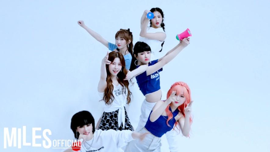 공원소녀 GWSN 'BAZOOKA!' DANCE PRACTICE Freestyle Ver