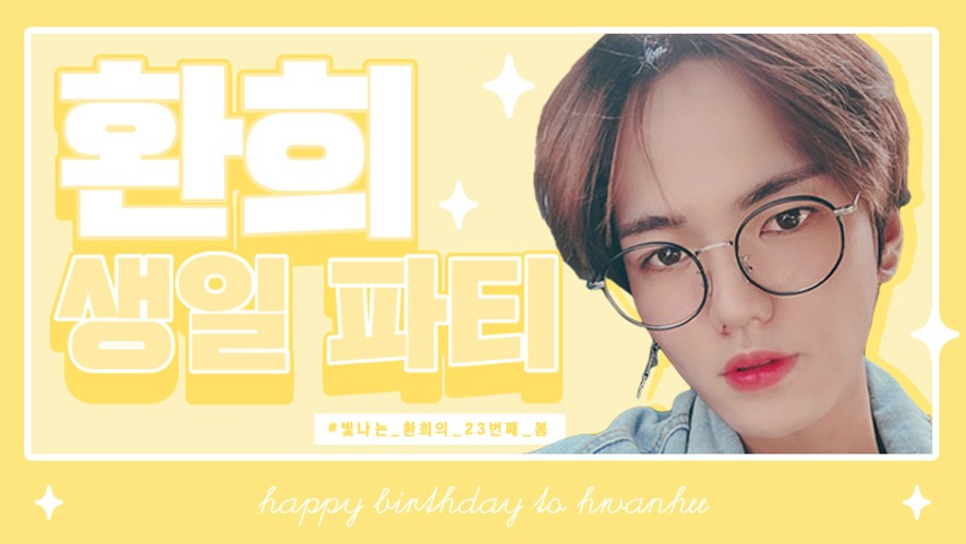 💛Hwanhee's Birthday Party With HONEY10 💛